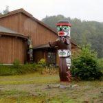 Tsa Kwa Luten Lodge